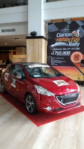 Clarion Gelar Family Fun City Rally